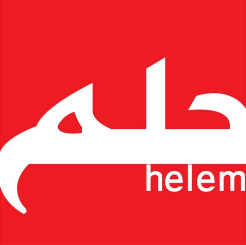 """The word """"helem"""", written in both Arabic and English, in white letters on a red background."""