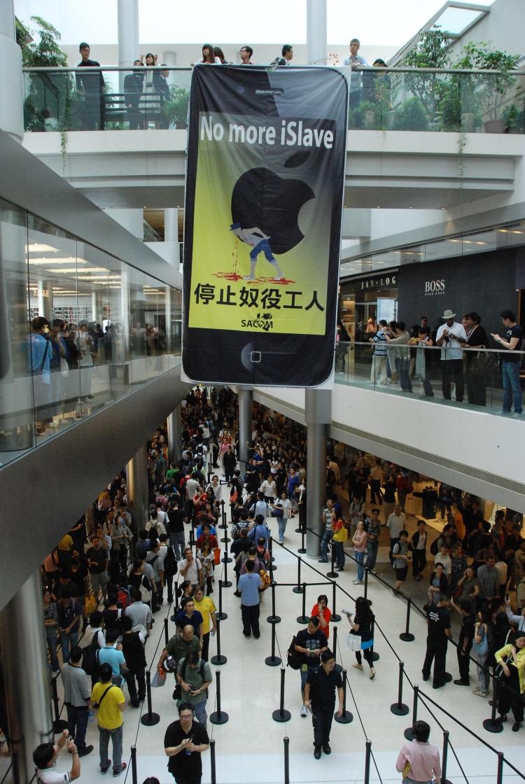 Protest outside Apple Store, Hong Kong (Source: SACOM, Wikipedia Commons)